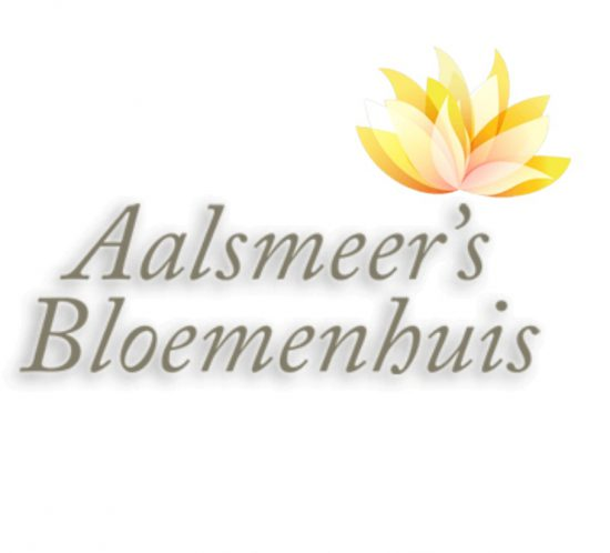 aalsmeersbloemenhuis
